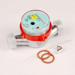 Wasserzaehler-Aufputz-HeiWa-Messtechnik